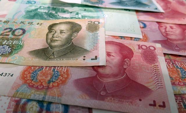中国元 両替 空港 タイミング レート